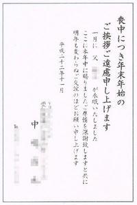 20101123_mochu