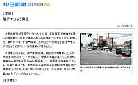 20120819_news