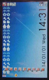 20140103_desktop