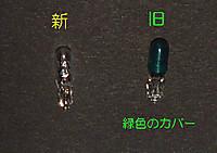 20140405_tama2