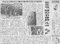 20140706_news