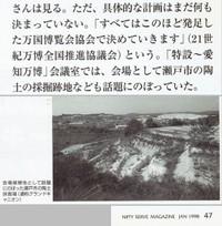 20160921_2magaz