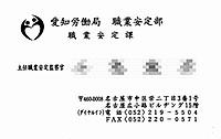 20170125_3card