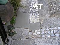 20170406_5rousui