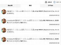 20180529_1rakuma