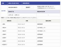 20190515_2sagawa2
