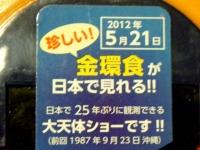 20200621_2sung